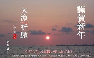 2017_blog2
