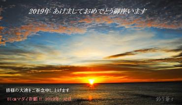 Dawn1905602_960_72031blogpixabay