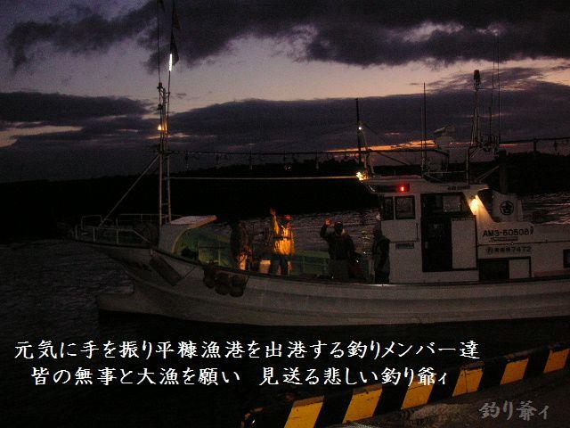 200809_106
