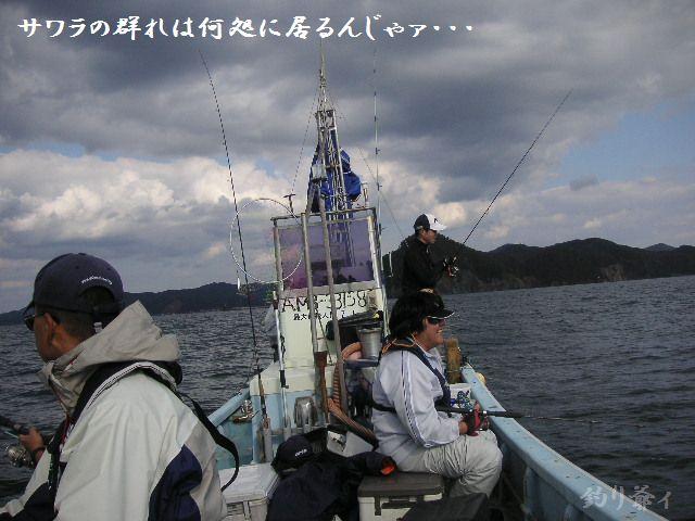 200809_116_2