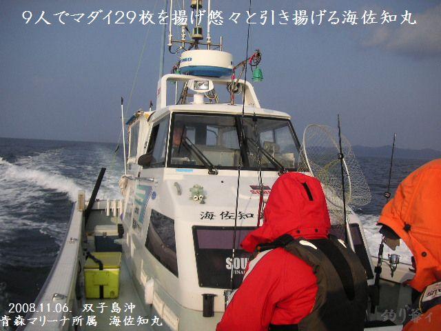 200811_010_2
