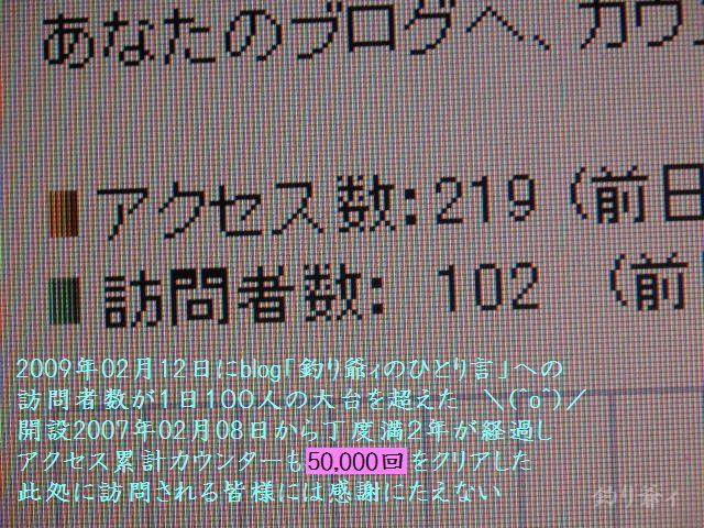 200902_047