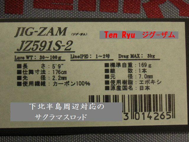 200902_056_3