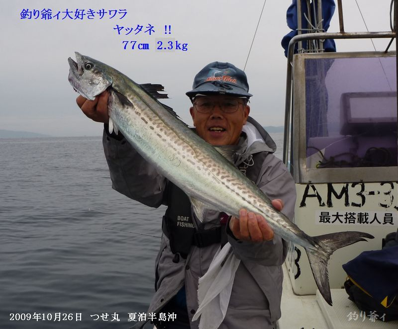 200910_015_2