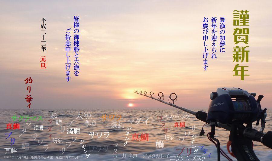 010jpg_2011b