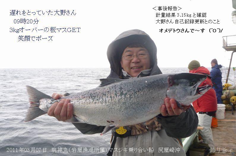006jpgkg_3
