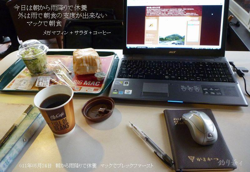 002jpgblog
