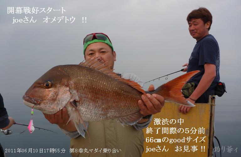 036png_blogjoe_768503_2
