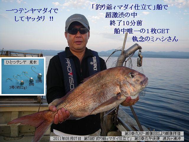 502jpg_blog