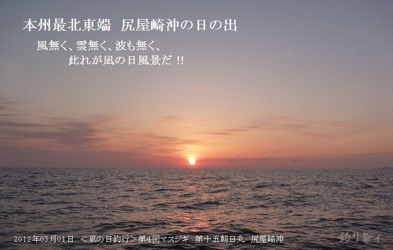 005jpg_2