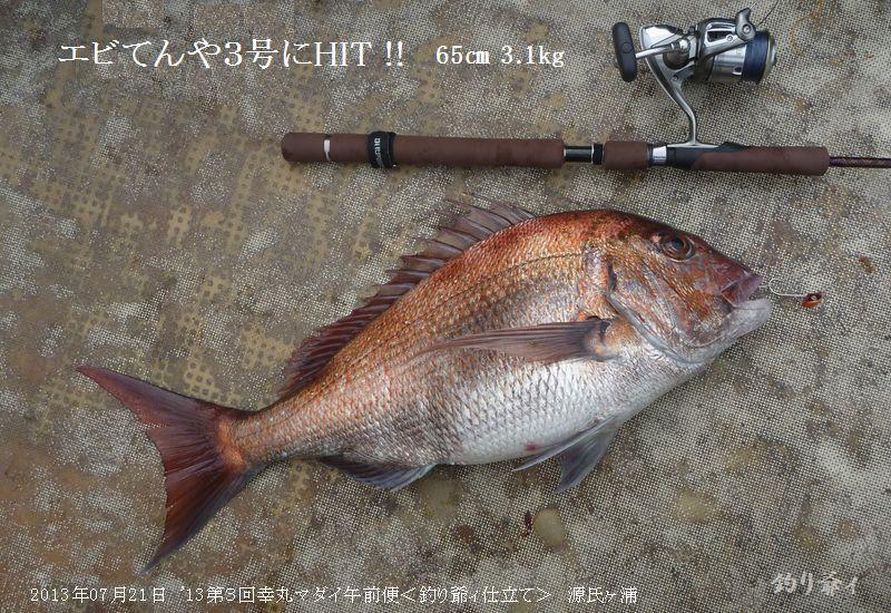 013_blog