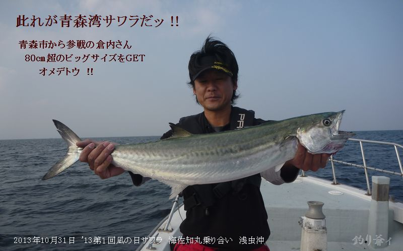 008_blog_2