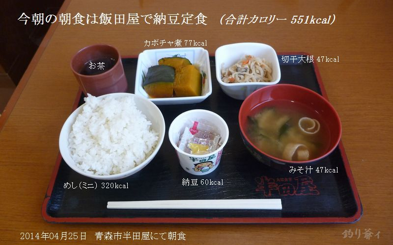003_blog_2