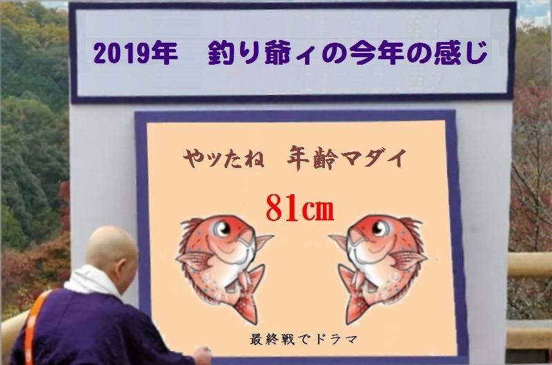 Image2019_20191211121101