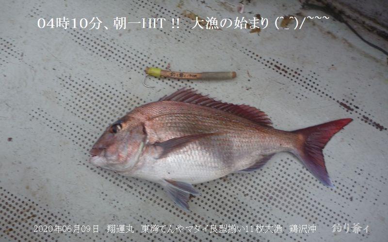 P1150210
